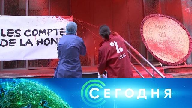 4 июля 2020 года. 19:00.4 июля 2020 года. 19:00.НТВ.Ru: новости, видео, программы телеканала НТВ