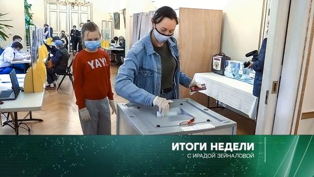5июля 2020года.5июля 2020года.НТВ.Ru: новости, видео, программы телеканала НТВ