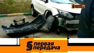 Дайджест от 5 июля 2020 года.ДТП на парковке удома иавария из-за крышки автобокса.НТВ.Ru: новости, видео, программы телеканала НТВ