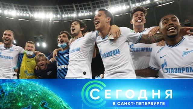 6 июля 2020 года. 16:15.6 июля 2020 года. 16:15.НТВ.Ru: новости, видео, программы телеканала НТВ