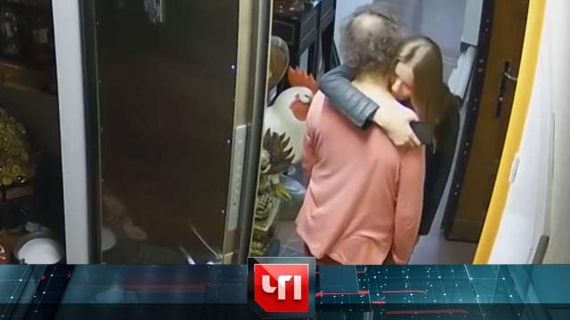6 июля 2020 года.6 июля 2020 года.НТВ.Ru: новости, видео, программы телеканала НТВ