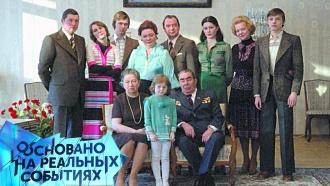 Очем 50лет молчала последняя секретарша Брежнева? «Основано на реальных событиях»— 19июля на НТВ.НТВ.Ru: новости, видео, программы телеканала НТВ