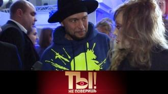 Как Аллу Пугачёву спасали из горящего кинотеатра? «Ты не поверишь!»— 19июля на НТВ.НТВ.Ru: новости, видео, программы телеканала НТВ