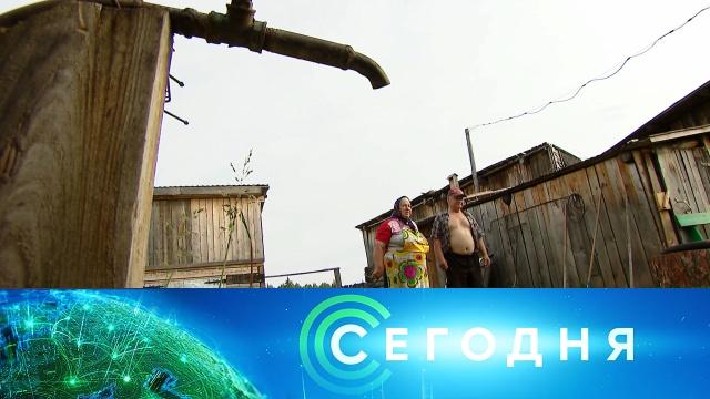7 июля 2020 года. 10:00.7 июля 2020 года. 10:00.НТВ.Ru: новости, видео, программы телеканала НТВ