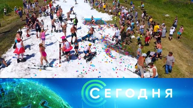 7июля 2020года. 16:00.7июля 2020года. 16:00.НТВ.Ru: новости, видео, программы телеканала НТВ