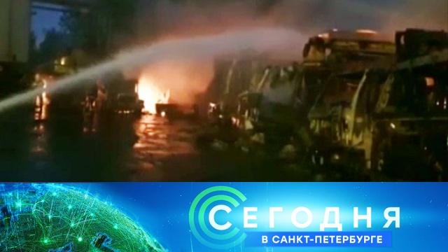 7 июля 2020 года. 16:15.7 июля 2020 года. 16:15.НТВ.Ru: новости, видео, программы телеканала НТВ
