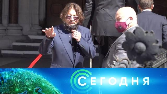 7 июля 2020 года. 19:00.7 июля 2020 года. 19:00.НТВ.Ru: новости, видео, программы телеканала НТВ