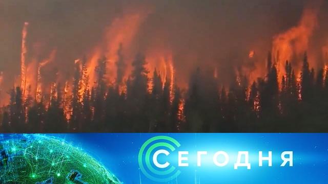 7 июля 2020 года. 08:00.7 июля 2020 года. 08:00.НТВ.Ru: новости, видео, программы телеканала НТВ