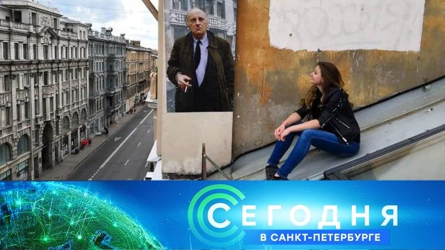 7июля 2020года. 19:20.7июля 2020года. 19:20.НТВ.Ru: новости, видео, программы телеканала НТВ