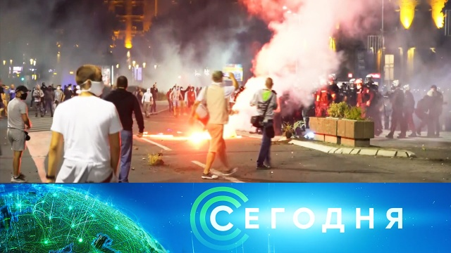 8 июля 2020 года. 10:00.8 июля 2020 года. 10:00.НТВ.Ru: новости, видео, программы телеканала НТВ