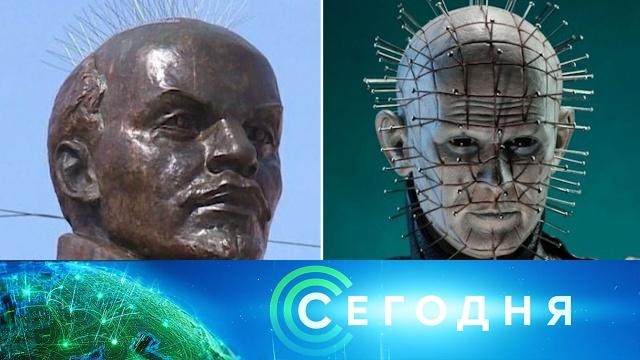 8 июля 2020 года. 16:00.8 июля 2020 года. 16:00.НТВ.Ru: новости, видео, программы телеканала НТВ