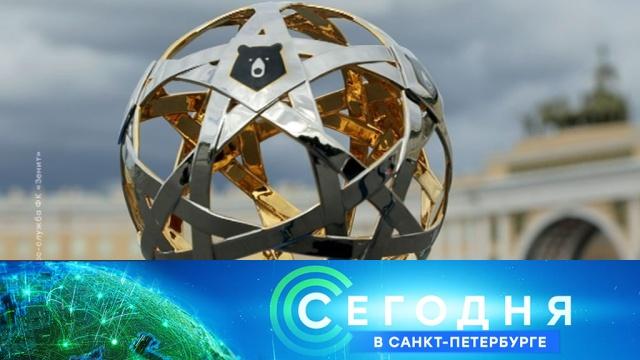 8 июля 2020 года. 19:20.8 июля 2020 года. 19:20.НТВ.Ru: новости, видео, программы телеканала НТВ