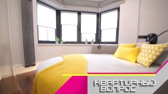 Спальня-гостиная спарящей кроватью для многодетной семьи— 18июля в«Квартирном вопросе».НТВ.Ru: новости, видео, программы телеканала НТВ