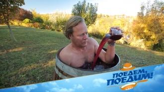 Соревнование молдавских виноградарей, праздник урожая исекреты местной консервации в«Поедем, поедим!»— 18июля на НТВ.НТВ.Ru: новости, видео, программы телеканала НТВ