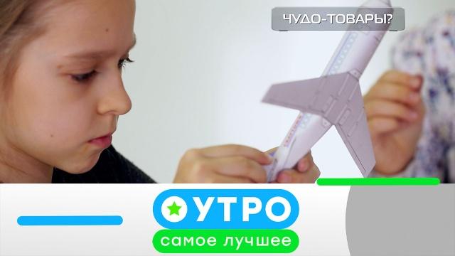 8 июля 2020 года.8 июля 2020 года.НТВ.Ru: новости, видео, программы телеканала НТВ