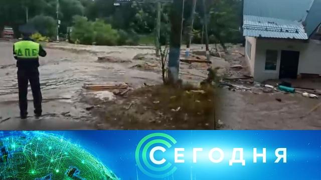 9 июля 2020 года. 10:00.9 июля 2020 года. 10:00.НТВ.Ru: новости, видео, программы телеканала НТВ