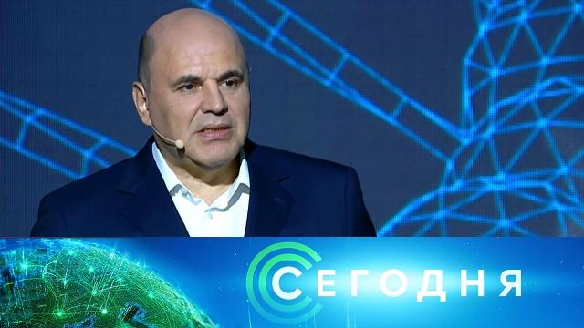 9 июля 2020 года. 19:00.9 июля 2020 года. 19:00.НТВ.Ru: новости, видео, программы телеканала НТВ