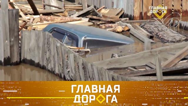 Дайджест от 11 июля 2020 года.Машины-«утопленники», выбор секретных гаек исамодельный тестер для свечей.НТВ.Ru: новости, видео, программы телеканала НТВ
