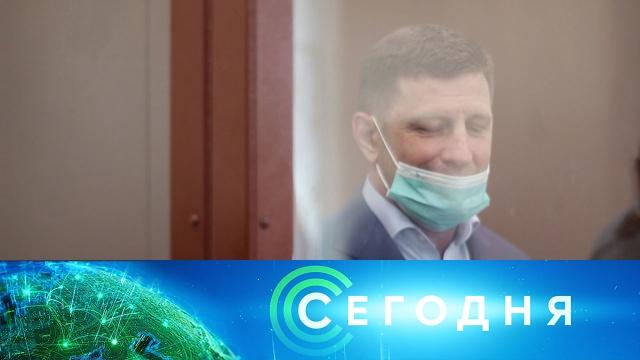 10 июля 2020 года. 16:00.10 июля 2020 года. 16:00.НТВ.Ru: новости, видео, программы телеканала НТВ