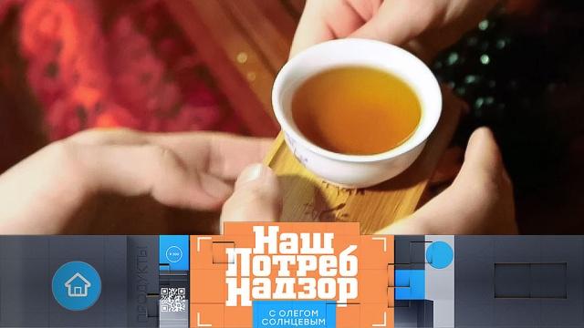 Экспертиза чая впакетиках иполомки стиральных машин.Экспертиза чая впакетиках иполомки стиральных машин.НТВ.Ru: новости, видео, программы телеканала НТВ