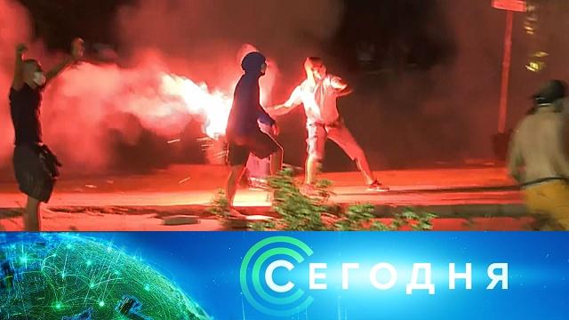 11 июля 2020 года. 08:00.11 июля 2020 года. 08:00.НТВ.Ru: новости, видео, программы телеканала НТВ