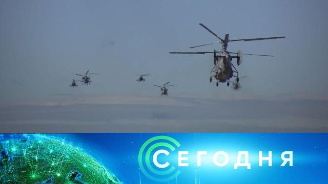 13 июля 2020 года. 10:00.13 июля 2020 года. 10:00.НТВ.Ru: новости, видео, программы телеканала НТВ