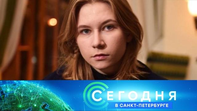 13 июля 2020 года. 16:15.13 июля 2020 года. 16:15.НТВ.Ru: новости, видео, программы телеканала НТВ