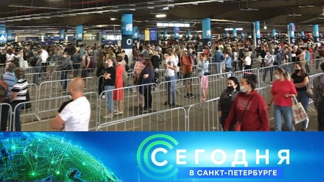 13 июля 2020 года. 19:20.13 июля 2020 года. 19:20.НТВ.Ru: новости, видео, программы телеканала НТВ