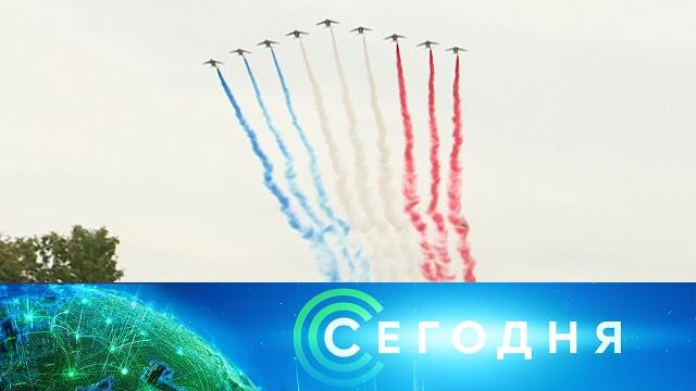 14июля 2020года. 13:00.14июля 2020года. 13:00.НТВ.Ru: новости, видео, программы телеканала НТВ