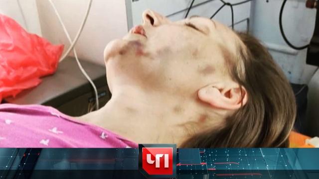 14июля 2020года.14июля 2020года.НТВ.Ru: новости, видео, программы телеканала НТВ