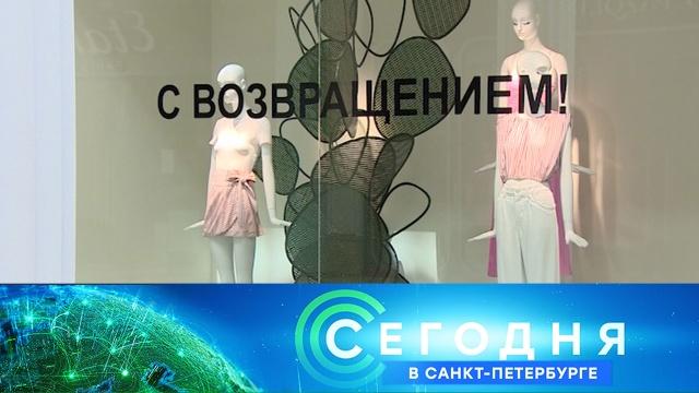 14 июля 2020 года. 19:20.14 июля 2020 года. 19:20.НТВ.Ru: новости, видео, программы телеканала НТВ