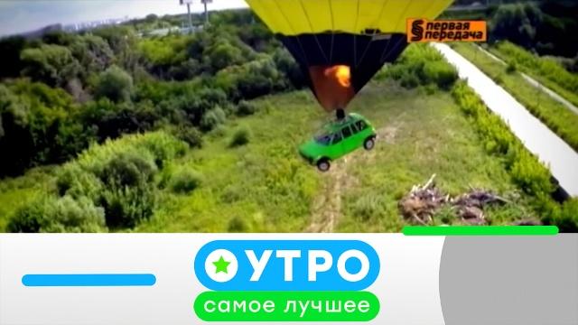 14 июля 2020 года.14 июля 2020 года.НТВ.Ru: новости, видео, программы телеканала НТВ