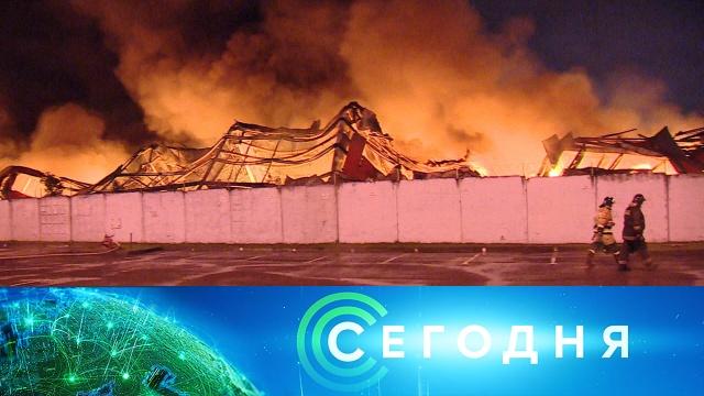 15 июля 2020 года. 08:00.15 июля 2020 года. 08:00.НТВ.Ru: новости, видео, программы телеканала НТВ