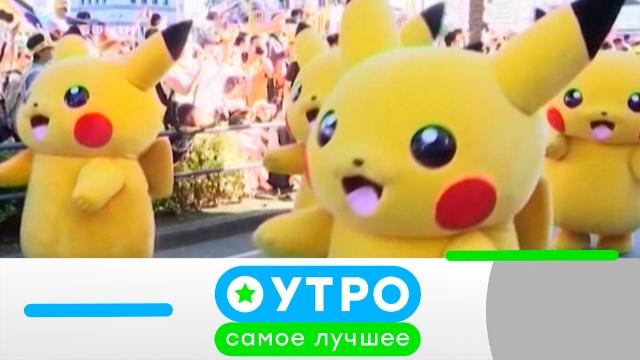 16 июля 2020года.16 июля 2020года.НТВ.Ru: новости, видео, программы телеканала НТВ