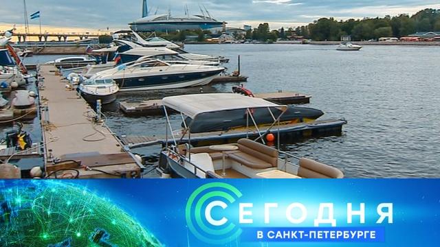 16 июля 2020 года. 19:20.16 июля 2020 года. 19:20.НТВ.Ru: новости, видео, программы телеканала НТВ