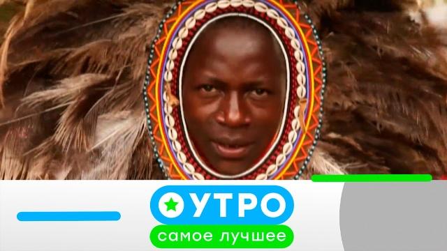 17июля 2020года.17июля 2020года.НТВ.Ru: новости, видео, программы телеканала НТВ