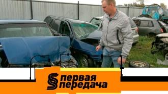 Дайджест от 19 июля 2020 года.ДТП с дорожным катком, разбор двигателя «по гарантии» и народный кемпинг в Крыму.НТВ.Ru: новости, видео, программы телеканала НТВ