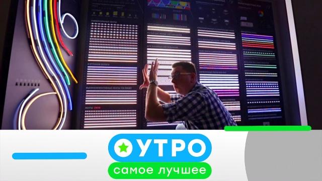 20июля 2020года.20июля 2020года.НТВ.Ru: новости, видео, программы телеканала НТВ
