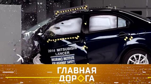 Дайджест от 18 июля 2020 года.Тест Mitsubishi Lancer с пробегом, секреты выживания на двухколесном и как выбраться из грязи.НТВ.Ru: новости, видео, программы телеканала НТВ