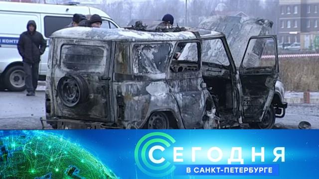 22 июля 2020 года. 16:15.22 июля 2020 года. 16:15.НТВ.Ru: новости, видео, программы телеканала НТВ
