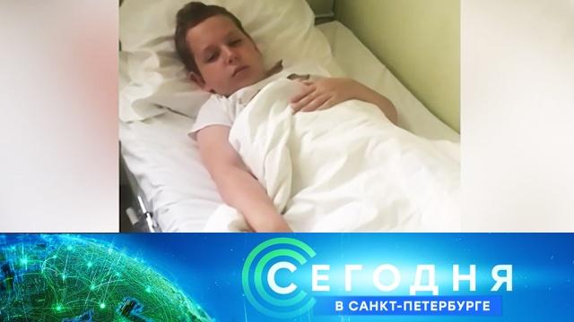 22 июля 2020 года. 19:20.22 июля 2020 года. 19:20.НТВ.Ru: новости, видео, программы телеканала НТВ