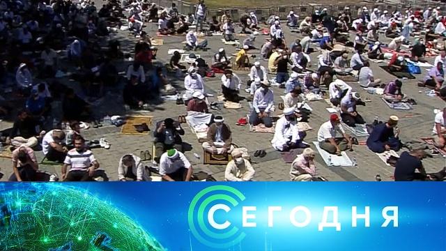 24июля 2020года. 16:00.24июля 2020года. 16:00.НТВ.Ru: новости, видео, программы телеканала НТВ
