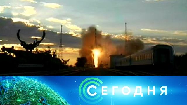 24июля 2020года. 08:00.24июля 2020года. 08:00.НТВ.Ru: новости, видео, программы телеканала НТВ