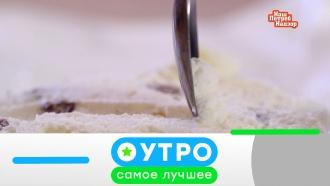 24июля 2020года.24июля 2020года.НТВ.Ru: новости, видео, программы телеканала НТВ