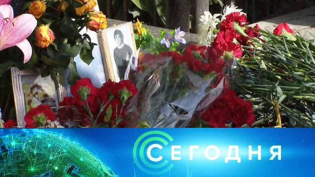 25июля 2020года. 10:00.25июля 2020года. 10:00.НТВ.Ru: новости, видео, программы телеканала НТВ