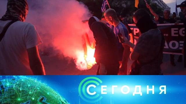 25июля 2020года. 19:00.25июля 2020года. 19:00.НТВ.Ru: новости, видео, программы телеканала НТВ