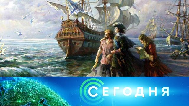 26июля 2020года. 10:00.26июля 2020года. 10:00.НТВ.Ru: новости, видео, программы телеканала НТВ