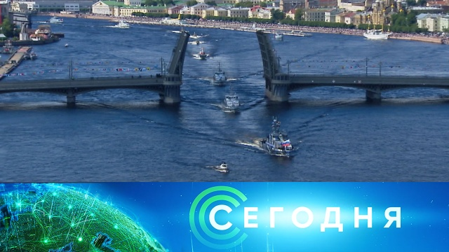 26 июля 2020 год. 12:00.26 июля 2020 год. 12:00.НТВ.Ru: новости, видео, программы телеканала НТВ