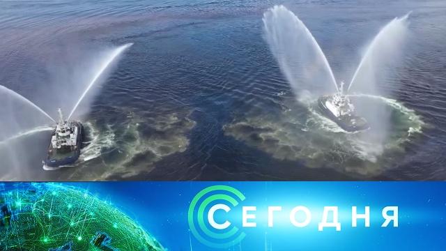 26 июля 2020 года. 16:00.26 июля 2020 года. 16:00.НТВ.Ru: новости, видео, программы телеканала НТВ