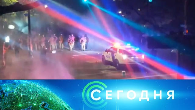 27 июля 2020 года. 19:00.27 июля 2020 года. 19:00.НТВ.Ru: новости, видео, программы телеканала НТВ